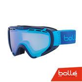 法國 Bolle EXPLORER 青少年款 雙層鏡片設計 防霧雪鏡 亮麗藍/極光 #21503