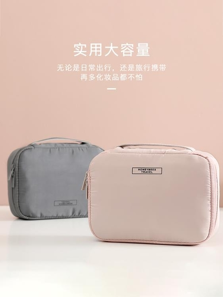 旅行收納盒 旅行洗漱包男女士戶外出差手提洗浴包化妝包便攜大號防水收納包袋