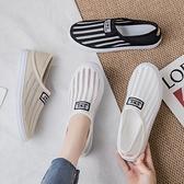 網面透氣樂福鞋女2021夏季新款輕便軟底時尚網紅百搭一腳蹬懶人鞋 夏季狂歡