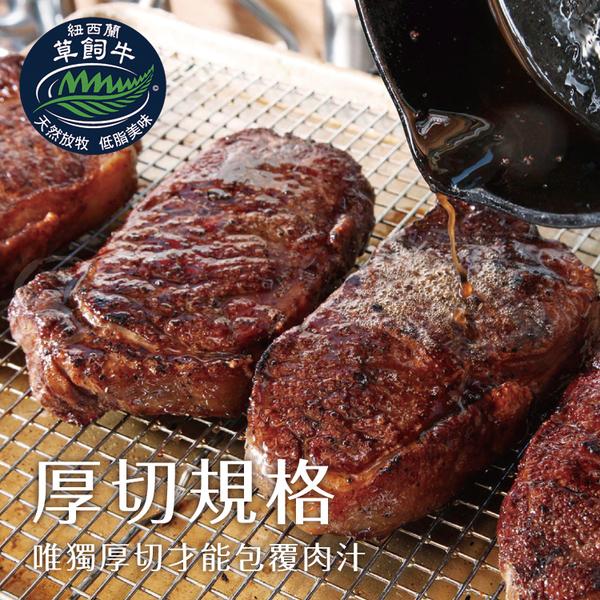 【超值免運】紐西蘭PS厚切霜降牛排3片組(250公克/1片)