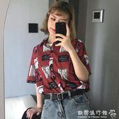 現貨出清韓版復古圖案貼圖印花寬鬆學生短袖襯衫上衣打底衫女  歐韓流行館