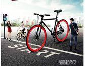 公路自由車  自行車成人活飛賽車公路車實心胎學生男女款雙碟剎單車熒光 JD 榮耀3c