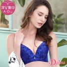 內衣 Sexy美人(A-D) 掌托無鋼圈胸罩(藍色)【Daima黛瑪】