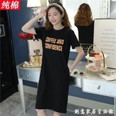 2020夏季流行新款大碼女裝過膝休閒T恤裙顯瘦中長款短袖洋裝潮 創意家居生活館