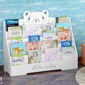 書架 兒童書架簡易寶寶書架培訓班落地卡通收納書櫃書報架幼兒園繪本架 數碼人生igo