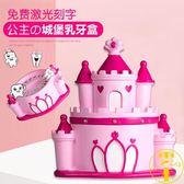 創意乳牙紀念盒可愛寶寶牙齒收藏保存盒子兒童牙齒收納盒【雲木雜貨】