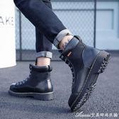 馬丁靴男英倫復古中幫短靴工裝男鞋潮男靴子保暖軍靴高幫皮靴 艾美時尚衣櫥