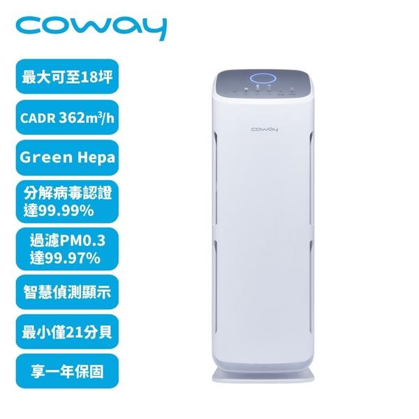 超值組合輕鬆go~【Coway】抗敏空氣清淨機AP-1009 + 綠淨力空氣清淨機 AP-1216