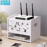 雅刻麗wifi路由器線路收納盒電源線插座整理盒集線盒機頂盒置物架