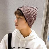 冷帽子男冬天潮韓版青年時尚毛線帽男針織帽黑色秋冬季棉帽包頭帽 錢夫人