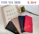【小仿羊皮】VIVO Y15 2020 6.35吋 斜立支架皮套/側掀保護套/插卡手機套/錢包皮套