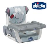 Chicco - Mode攜帶式兒童餐椅座墊/攜帶型餐椅 (大象寶寶) 1299元 (無法超商取件)