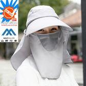 [山野行者]MW-MZ909/灰色/抗UV遮陽防曬女性專用多功能四用帽