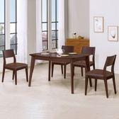【Homelike】約克4.3尺餐桌椅組(一桌四椅)-胡桃色