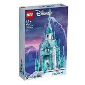 【南紡購物中心】【LEGO 樂高積木】Disney 迪士尼系列 - 冰雪城堡 43197