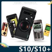 三星 Galaxy S10/S10+ S10e 復古偽裝保護套 軟殼 懷舊彩繪 計算機 鍵盤 錄音帶 矽膠套 手機套 手機殼