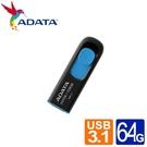 威剛 UV128 64G USB3.2行動碟 (藍/黃)