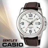 CASIO手錶專賣店 卡西歐  MTP-1314L-7A 男錶 礦物玻璃 不銹鋼錶殼 防水50米 皮革錶帶