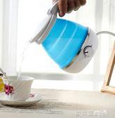 折疊水壺 旅行電熱水壺硅膠折疊便攜式迷你小燒水壺小功率酒店宿舍出國 歐萊爾藝術館