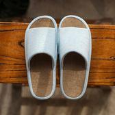 拖鞋 日式家居拖鞋女士夏季室內居家家用防滑棉麻男士夏天地板亞麻拖鞋【星時代生活館】