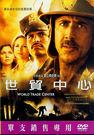 【百視達2手片】世貿中心(DVD)...