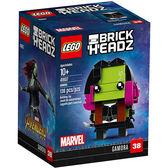 樂高積木LEGO《 LT41607 》Brickheadz 積木人偶系列 - 葛摩菈 Gamora ╭★ JOYBUS玩具百貨