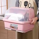 廚房瀝水碗架帶蓋碗筷餐具收納盒多功能塑料...
