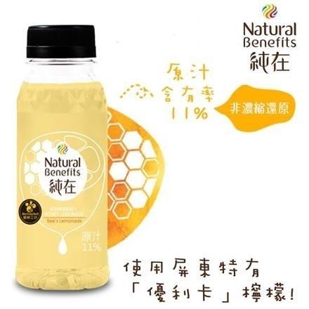 【南紡購物中心】純在.冷壓鮮榨蔬果汁6瓶(235ml/瓶)(蜂蜜檸檬柳橙汁*6)