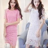 鏤空蕾絲鏤空套裝裙兩件套女新款韓版包臀裙子套裝潮半身裙 初語生活