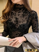蕾絲打底衫 半高領打底衫女秋冬洋氣黑色蕾絲內搭網紗透視長袖女上衣氣質小衫【99免運】