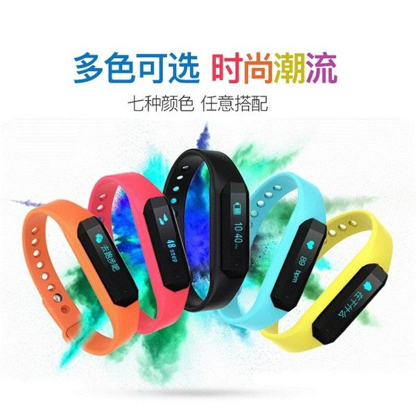 智慧手環 跑步公里數計步器消耗卡路里測心率測心跳的智慧運動記錄手環 晶彩生活