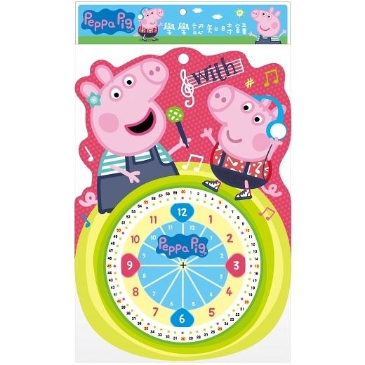 粉紅豬小妹 造型認知時鐘 4714809909858 根華 (購潮8) 佩佩豬