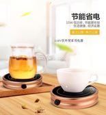 110V雙電壓保溫杯墊熱奶咖啡暖茶器電熱恒溫   走心小賣場