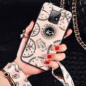 紅米 Note9 Pro 手機殼 時尚 全包軟邊 掛繩 支架 指環防摔 保護殼 保護套 手機套 創意指環 紅米Note9