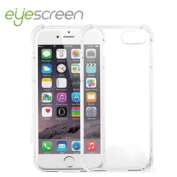 TWMSP★按讚送好禮★EyeScreen iPhone 7 Air Hybrid 3D立體防撞氣墊殼