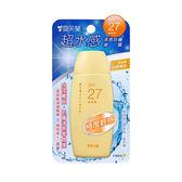 雪芙蘭清透防曬凝露SPF27 80g【愛買】