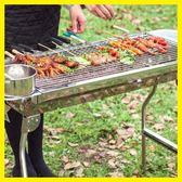 原始人不銹鋼燒烤架戶外5人以上家用爐子架子木炭燒烤爐3野外工具梗豆物語