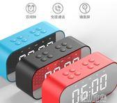 蓝牙音響 A17藍芽音箱家用鬧鐘無線超重低音炮小音響鋼炮 青山市集