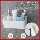 第3代無痕壁掛瀝水置物架附掛勾 免釘免鑽 廚房 浴室【KB03012】 i-Style居家生活