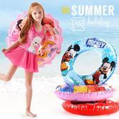 迪士尼兒童游泳圈3-6歲幼兒小孩腋下加厚救生圈男孩女孩寶寶泳圈