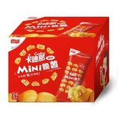 卡迪那Mini脆薯鹽味30g*24入