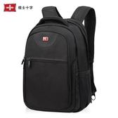 維士十字雙肩包 男高中學生書包商務休閑旅行運動背包14寸電腦包
