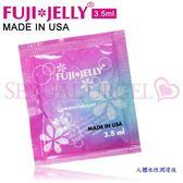 潤滑液 熱銷 情趣用品 芙杰莉 FujiJelly.水溶性潤滑液隨身包