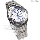 TIVOLINA 個性雙環 賽車錶 多功能 日期 星期 防水手錶 藍寶石水晶鏡面 男錶 白色 MAW3628WB
