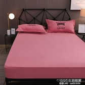 床罩單件席夢思床罩保護套防塵罩防滑床套1.5m/1.8米棕墊床罩套【1995新品】