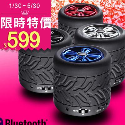 【Love Shop】輪胎造型喇叭 音響喇叭 手機擴音喇叭  音響低音炮 APP 蘋果/三星/HTC/sony