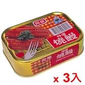 同榮燒鰻易開罐100gx3入/組【愛買】