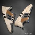 帆布鞋男 新款秋季男鞋韓版潮流增高帆布板鞋男士運動休閒潮鞋百搭布鞋 快速出貨