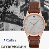 ARMANI亞曼尼 復刻弧面玫瑰金數字日期皮帶男錶x41mm灰・AR1866|名人鐘錶高雄門市