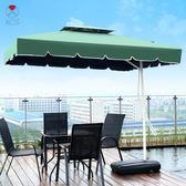 遮陽傘太陽傘大傘戶外擺攤庭院傘防曬防紫外線折疊雨傘戶外遮陽傘   潮流前線